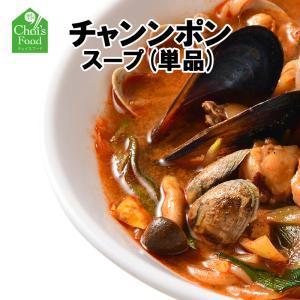 ★韓国★激辛海鮮チャンポン(麺なし)