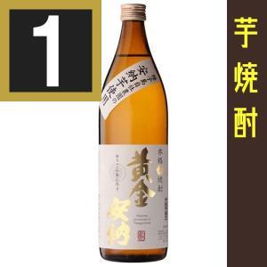 種子島酒造 黄金安納 25度 900ml 数量限定 芋焼酎 ...
