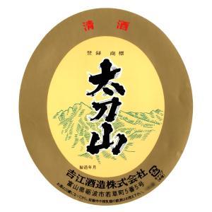 太刀山 本醸造 720ml (別途送料がかかります) 吉江酒造 富山県 砺波市 日本酒
