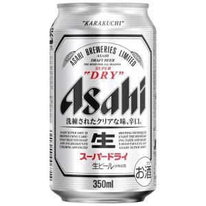 西濃ミニ便限定『本州送料無料』 アサヒスーパードライ 350ml 24本入 2ケースまとめ買い お酒...