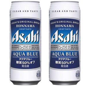 アサヒ 本生アクアブルー 500ml×24本入 2ケース お酒屋さんジェーピー