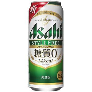 アサヒ スタイルフリー 500ml 24本入 1ケース お酒屋さんジェーピー
