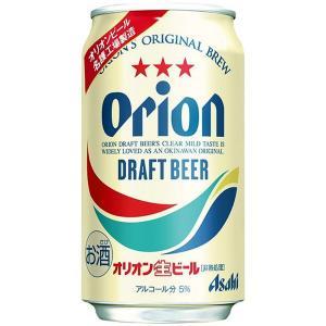 アサヒ オリオンドラフト 350ml 24本入 1ケース (別途送料がかかります) お酒屋さんジェーピー 国産ビール|osakayasan