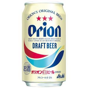 アサヒ オリオンドラフト 350ml 24本入 2ケースまとめ買い お酒屋さんジェーピー 国産ビール|osakayasan