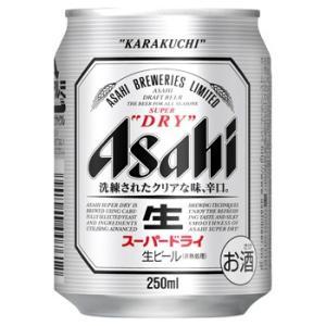 アサヒ アサヒスーパードライ 250ml缶 24本 3ケースまとめ買い お酒屋さんジェーピー 国産ビール|osakayasan