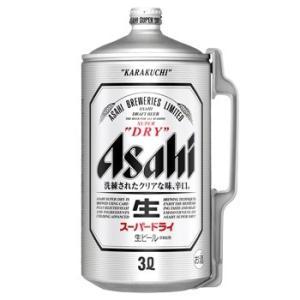 西濃ミニ便限定『本州送料無料』 アサヒスーパードライ ミニ樽 3L 6本入 1ケース お酒屋さんジェーピー 国産ビール|osakayasan
