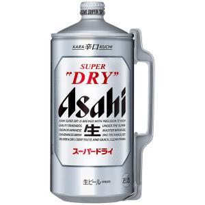 アサヒ アサヒスーパードライ ミニ樽アルミ2L 6本入 1ケース (別途送料がかかります) 2ケースまで同梱できます 国産ビール|osakayasan