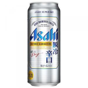 アサヒ アサヒスーパードライ 瞬冷辛口 500ml 24本入 1ケース (別途送料がかかります) お酒屋さんジェーピー 国産ビール osakayasan