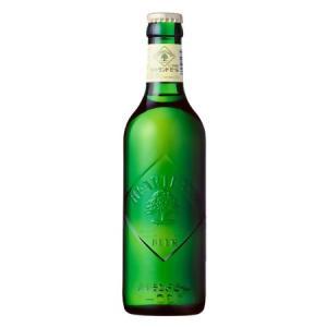 キリン ハートランドビール 小瓶 330ml 30本入 1ケース お酒屋さんジェーピー