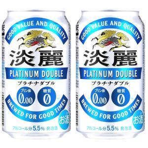 キリン 淡麗プラチナダブル 350ml 24...の関連商品10