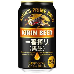 キリン 一番搾り 黒生 350ml 缶 24本入 お酒屋さんジェーピー 国産ビール|osakayasan