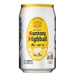 サントリー 角ハイボール缶 350ml×24本入 1ケース お酒屋さんジェーピー