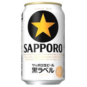 サッポロ 黒ラベル 350ml 24本入 1ケース お酒屋さんジェーピー 国産ビール|osakayasan