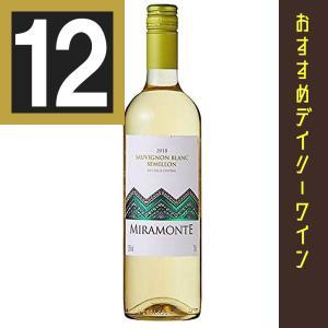 ミラモンテ 白 750ml チリワイン ソーヴィニヨン・ブラン セミヨン お酒屋さんジェーピー