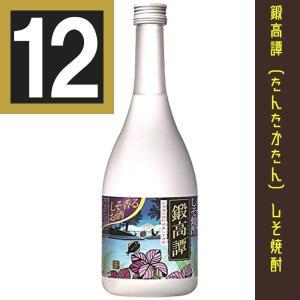 合同酒精 しそ焼酎 鍛高譚 (たんたかたん) 720ml (...