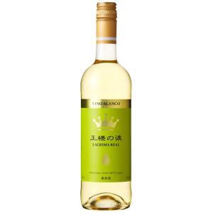 スペインワイン 王様の涙 白 750ml お酒屋さんジェーピー