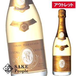 ルイ ロデレール クリスタル ブリュット シャンパン ボトルのみ アウトレット シャンパン スパーク...
