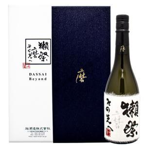 獺祭 720ml  磨き その先へ 箱付 日本酒 送料無料 ...