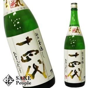 十四代 本丸 秘伝 玉返し 角新本丸 1800ml 高木酒造 日本酒 送料無料