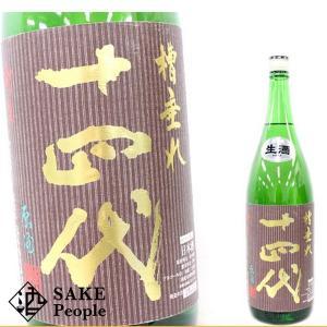 十四代 槽垂れ 純米吟醸 1800ml 高木酒造 [日本酒][送料無料]