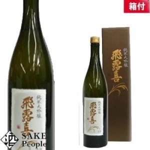 飛露喜 純米大吟醸 720ml 廣木酒造本店 [箱付] [日本酒]|osake-concier