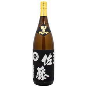 佐藤 黒麹仕込 1800ml 25度 佐藤酒造 焼酎 ボトルのみ 芋焼酎|osake-concier