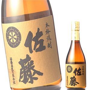 佐藤 麦 720ml 25度 佐藤酒造 焼酎 ボトルのみ 焼酎 麦焼酎|osake-concier