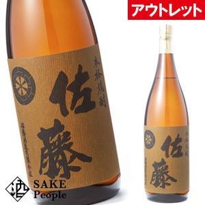佐藤 麦 1800ml 25度  焼酎 アウトレット ボトルのみ 焼酎 麦焼酎|osake-concier