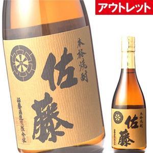 佐藤 麦 720ml 25度  焼酎 アウトレット ボトルのみ 焼酎 麦焼酎|osake-concier