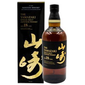 ウイスキー 山崎 18年 700ml  箱付き シングルモルト  国産ウイスキー whisky