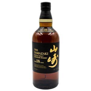 ■商品名 山崎 18年 700ml シングルモルト ウイスキー   ■商品について サントリーより山...