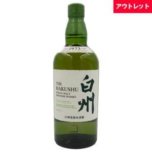 ウイスキー 白州 NV シングルモルト700ml サントリー アウトレット ボトルのみ 国産ウイスキー whisky|osake-concier