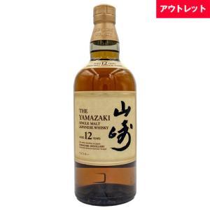 ■商品名 山崎 12年 700ml  アウトレット シングルモルト ウイスキー   ■商品について ...