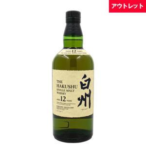 ウイスキー 白州 12年 シングルモルト43% 700ml サントリー アウトレット ボトルのみ 国産ウイスキー whisky|osake-concier