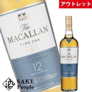 ウイスキー ザ マッカラン ファイン オーク 12年 700ml 40度 アウトレット ボトルのみ ウィスキー スコッチ whisky osake-concier