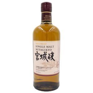 ウイスキー 宮城峡  700ml  45% ニッカ ボトルのみ 国産ウイスキー whisky|osake-concier