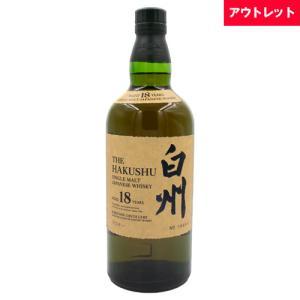 ウイスキー 白州 18年 700ml サントリー 43度 アウトレット ボトルのみ 国産ウイスキー whisky|osake-concier