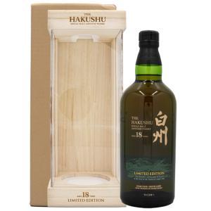 ウイスキー 白州 18年 リミテッドエディション 700ml サントリー 箱付 国産ウイスキー whisky|osake-concier