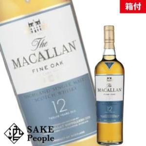 ザ マッカラン ファイン オーク 12年 700ml 40度 スコッチ  箱付 ウイスキー ウィスキー スコッチ osake-concier