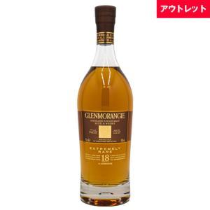 グレンモーレンジ 18年 700ml [アウトレット][ウイスキー] osake-concier