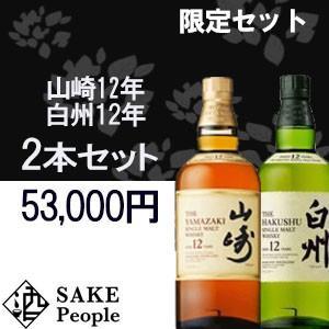 山崎 12年 700ml シングルモルト サントリー/白州 12年 700ml サントリー whisky|osake-concier