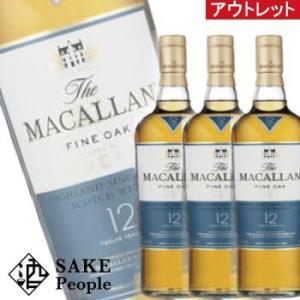 【3本セット】ザ・マッカラン ファイン オーク 12年 350ml 40度 スコッチ【アウトレット】 osake-concier