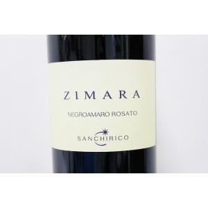 ジマーラ 2011年 サンキリコ 750ml ワイン ボトルのみ 赤ワイン イタリア|osake-concier