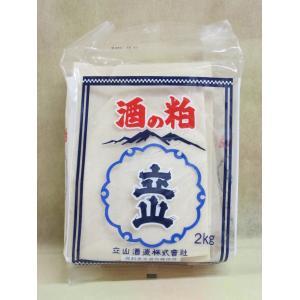 立山酒造 酒粕(板粕)2kg 限定品