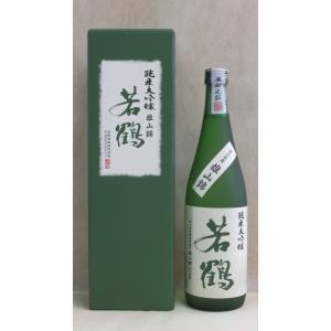 若鶴酒造 若鶴 純米大吟醸 雄山錦 720ml(四合瓶)