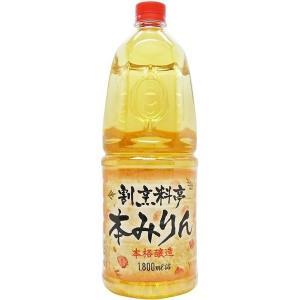 割烹料亭 本みりん 1800ml|osake-yoshimura