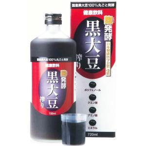 【日本健康医学会賞受賞】 発酵 黒大豆搾り 720ml|osake-yoshimura