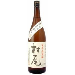 村尾 本格芋焼酎 25度 1800ml|osake-yoshimura