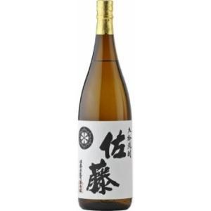 佐藤 白麹芋焼酎 25度 1800ml|osake-yoshimura