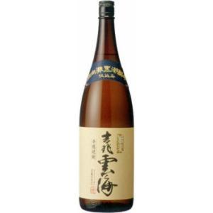 吉兆雲海 本格蕎麦焼酎 25度 1800ml|osake-yoshimura